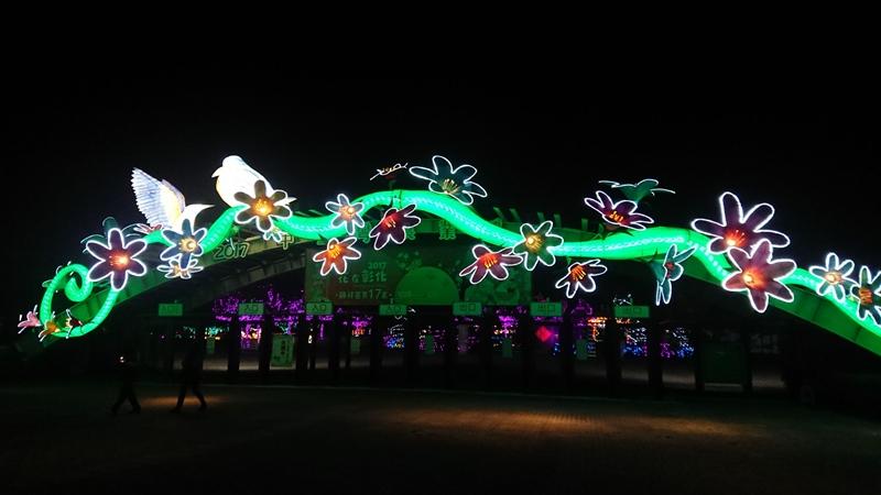 2018花在彰化~溪州公園看花賞燈鬧春宵1.jpg