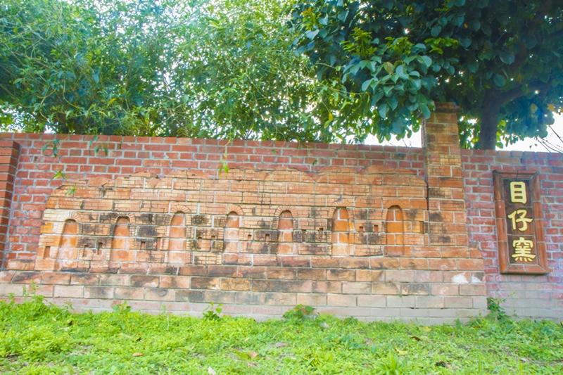 huatan-brick-kiln16.jpg