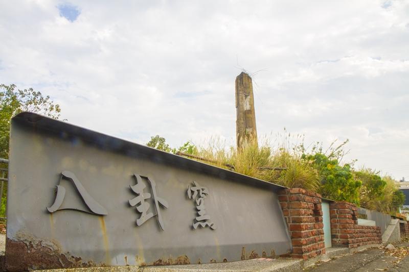 huatan-brick-kiln2.jpg