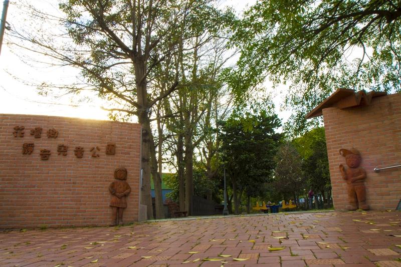 huatan-brick-kiln35.jpg