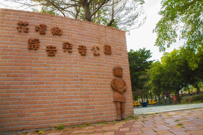 huatan-brick-kiln36.jpg
