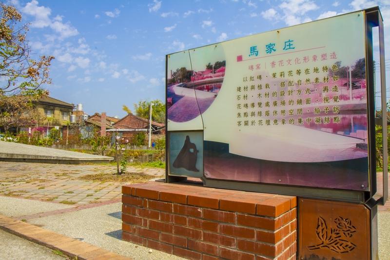 huatan-brick-kiln40.jpg