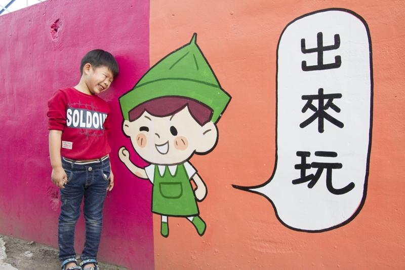 彰化和美卡里善之樹巷道彩繪牆7.jpg