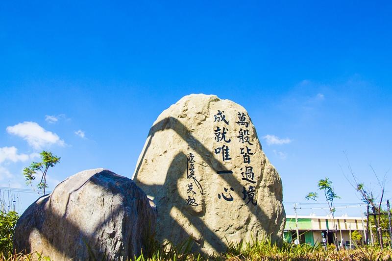 彰化秀水半日遊-馬興社區藥草植物園區21.jpg