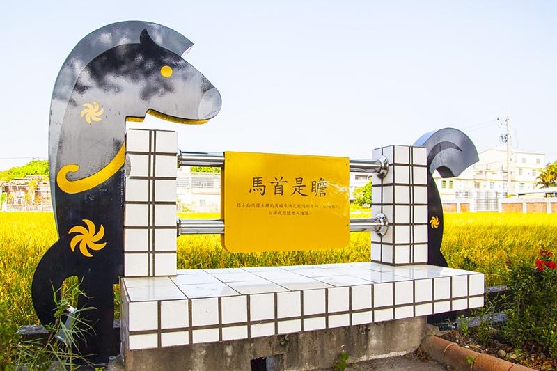 馬興國小校園外馬兒造型的休憩椅4.jpg