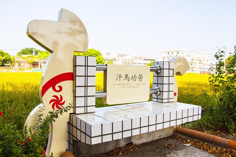 馬興國小校園外馬兒造型的休憩椅8.jpg