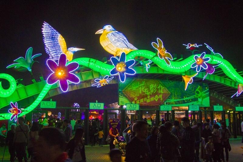 2018花在彰化-溪州公園6.jpg